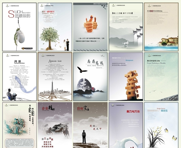 郑州企业海报设计 公司海报设计