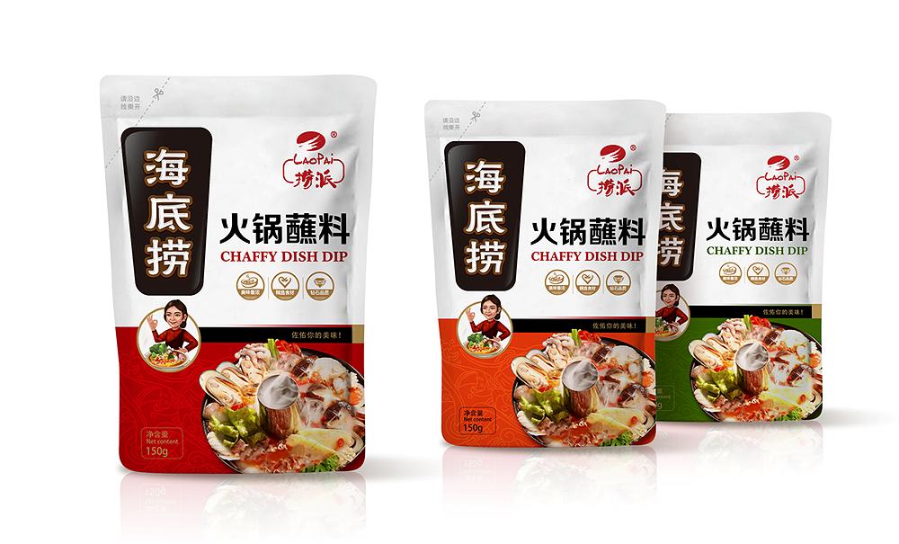 火锅蘸料食品包装袋设计