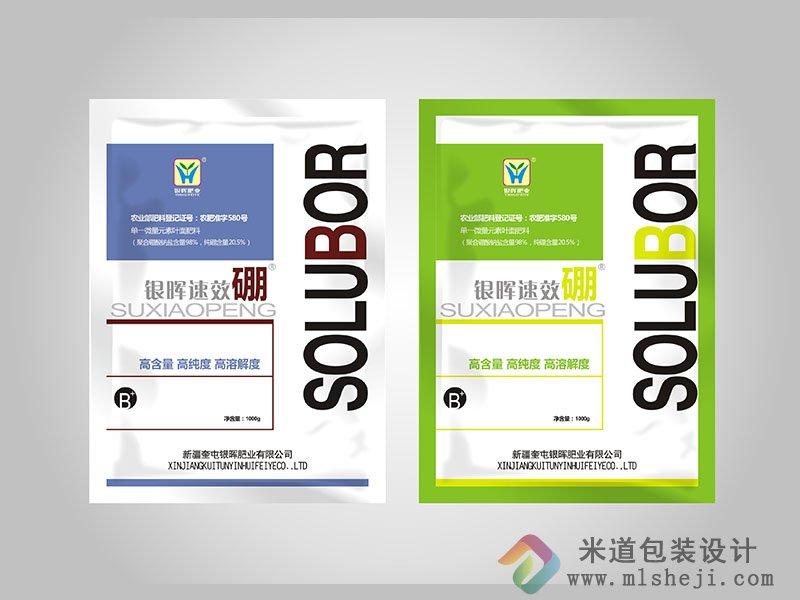 农药包装袋 镀铝袋 纯铝袋_郑州米道包装设计有限公司