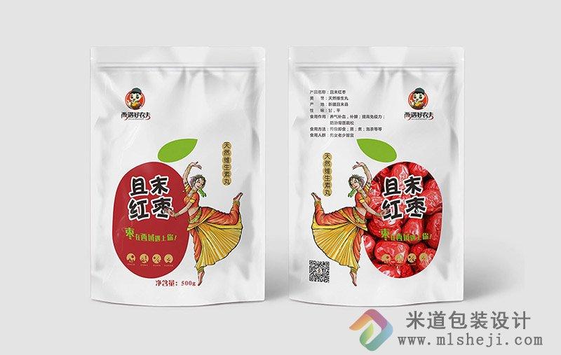 塑料包装设计 红枣包装设计