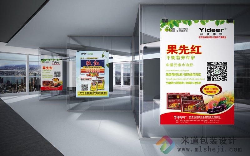 郑州展板画册设计