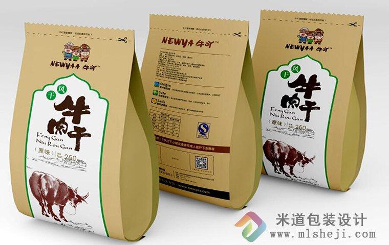 牛皮纸食品包装袋