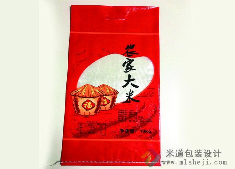 大米编织袋定制批发