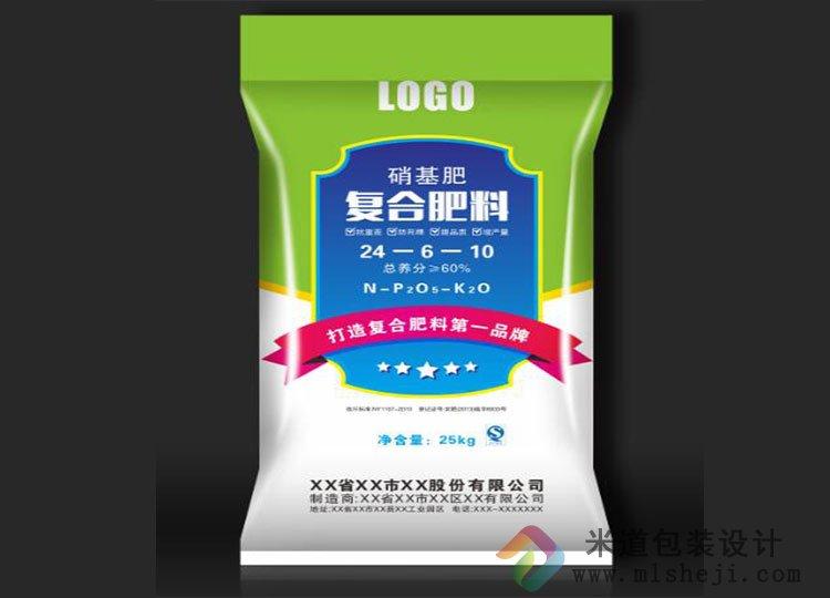 复合肥包装袋定制